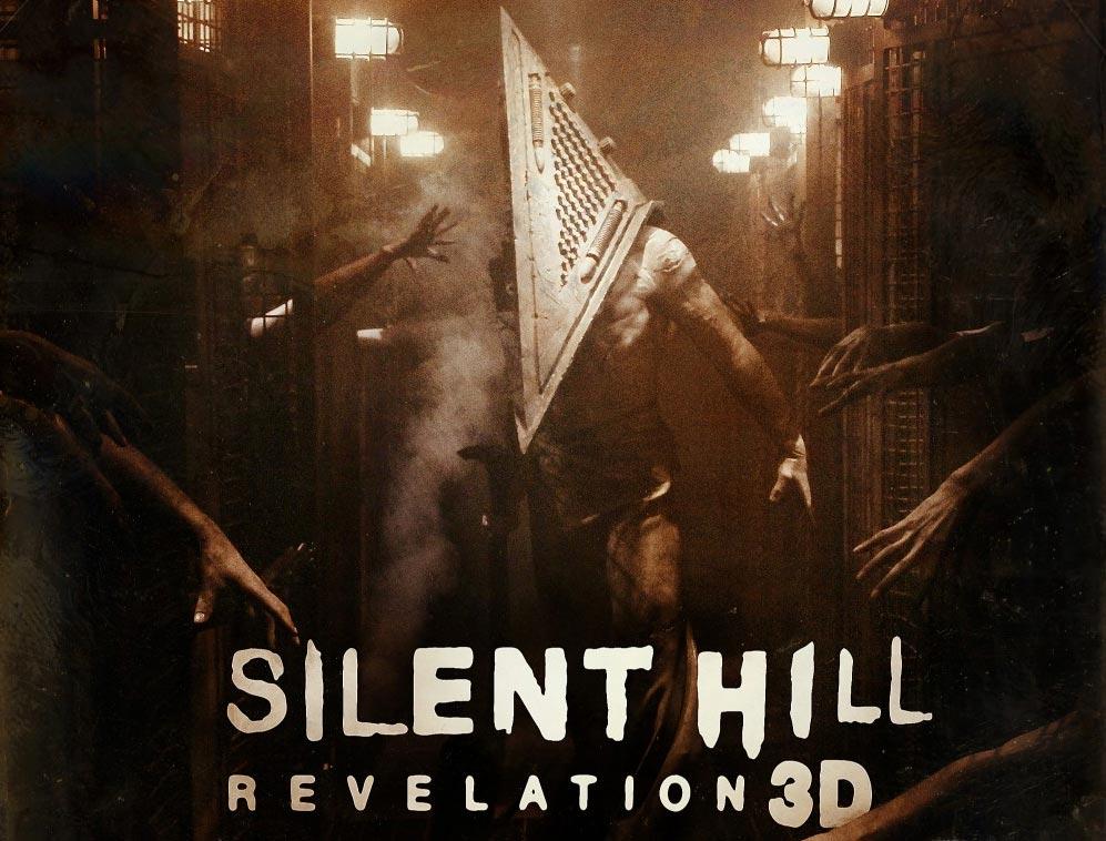 Silent Hill: Revelation (2012) (1/5)
