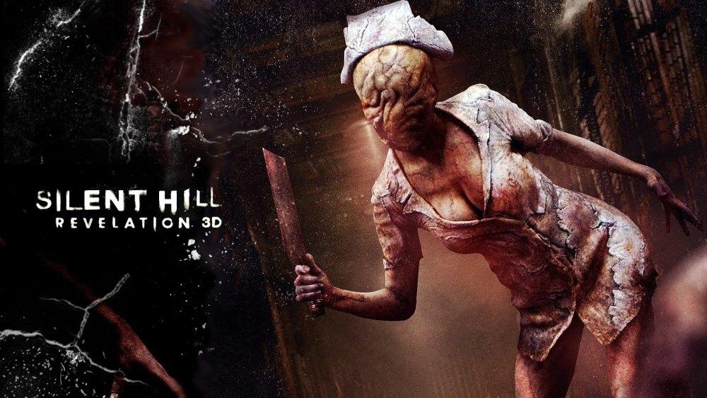 Silent Hill: Revelation (2012) (4/5)